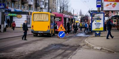 Як в центрі міста ремонтуют дороги Фоторепртаж