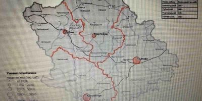 До території Кременчуцького району приєднають Глобинський,Семенівський та Козельщинський райони