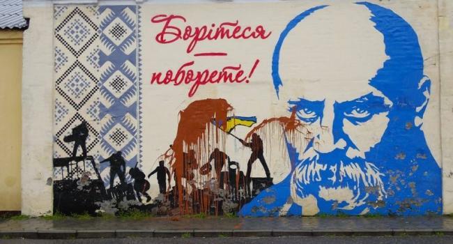 Вандализм над патриотическим граффити вызвал резонанс в городе