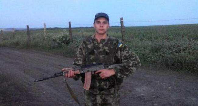 Антон Кирилов – еще одно имя погибшего в зоне АТО Героя-кременчужанина