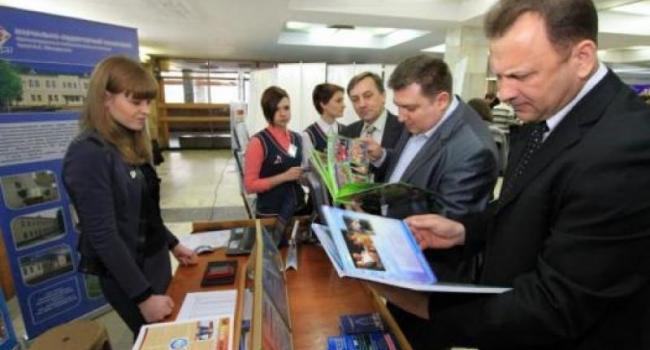 В Кременчуге пройдет выставка «Образование и карьера»