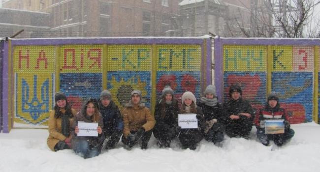 Кременчужане рассказали всему миру о единстве Украины
