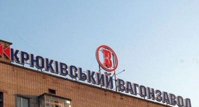 Крюковский вагонзавод сократит производство грузовых вагонов