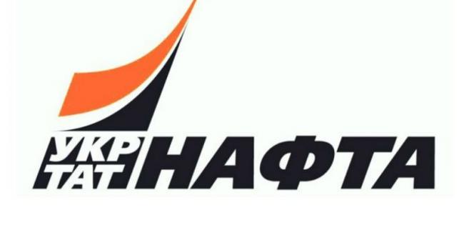 Малецкий и Ко могут остановить «Укртатнафту»