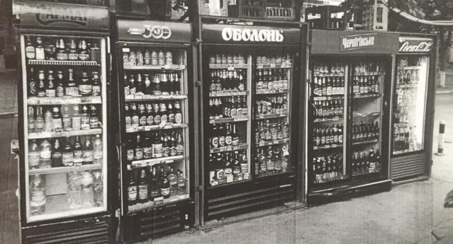 Кременчужанам «угрожает» пиво