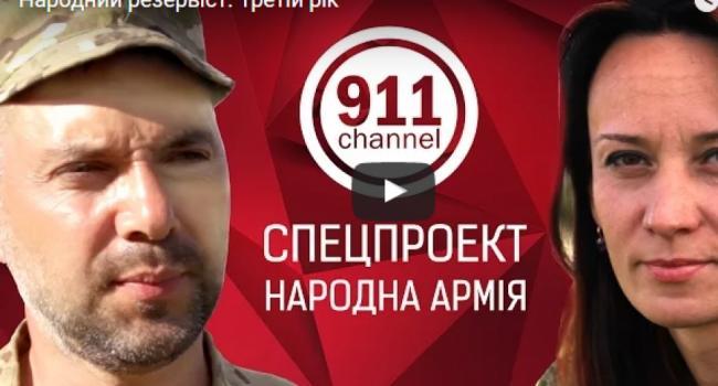 Кременчужанин запускает на YouTube канал «911»
