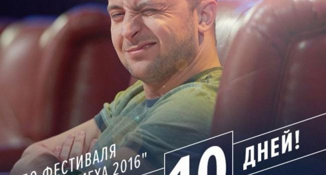 Кременчугские КВНщики снова «хотят попасть в телевизор»