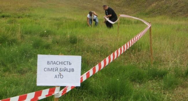 Семья погибшего в АТО Александра Поросюка отказалась от выделенной городом земли