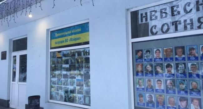 «Майдан» выселяют из офиса на бульваре Пушкина