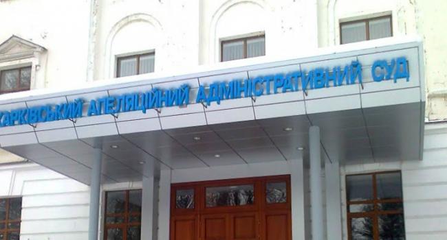 Областная полиция обжаловала «выигрыш» Овчаренко в суде