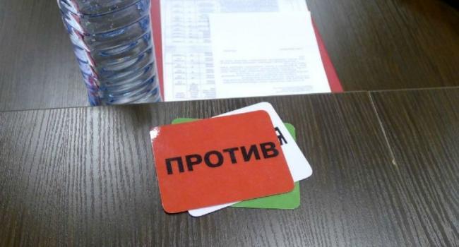 80% кременчужан - против переименования улиц