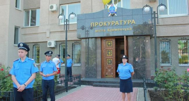 Прокурор Кременчуга отреагировал на статью, порочащую госорган