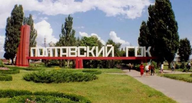 Полтавский ГОК сохраняет лидерство по производству и экспорту окатышей