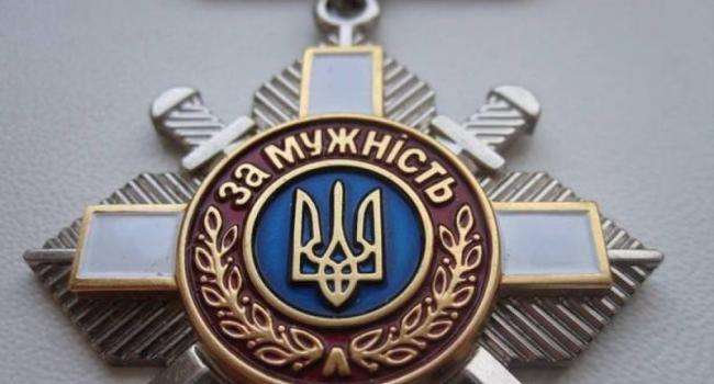 Кременчугских бойцов АТО посмертно наградили орденом «За мужество» III степени