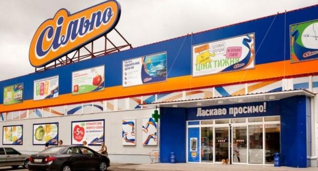 «Сільпо» вместо «Амстора» откроется в августе