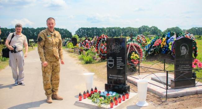 На Свиштовском кладбище открыли стелу погибшим в АТО кременчужанам
