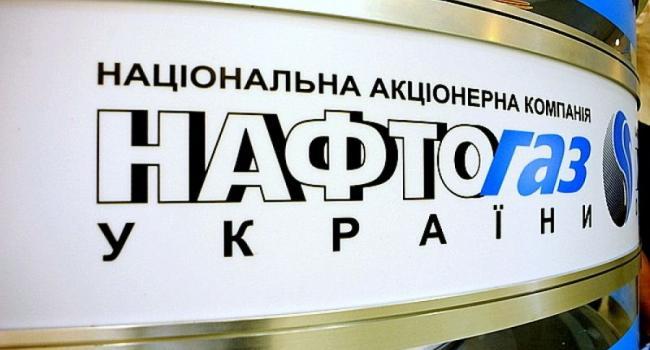 """В """"Нафтогазе"""" не собираются останавливать работу Кременчугского НПЗ"""