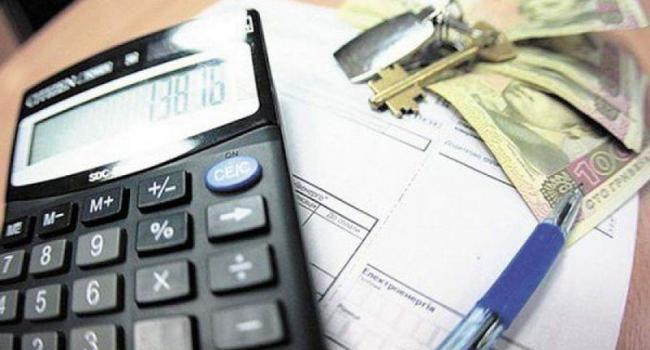 Управляющие компании передали в АМКУ на согласование откорректированные тарифы