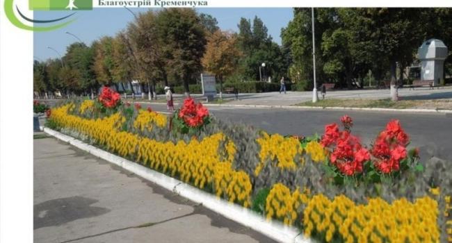 Шаповал официально назначен директором «Благоустройства Кременчуга»