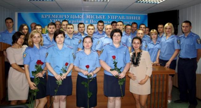 Кременчугских следователей поздравили с профессиональным праздником