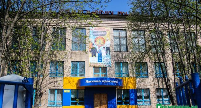 Действия мэра Малецкого могут оставить учеников ПТУ без работы на КНПЗ