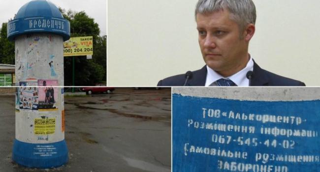 Горисполком разрешил жене первого вице-мэра дополнительно заработать