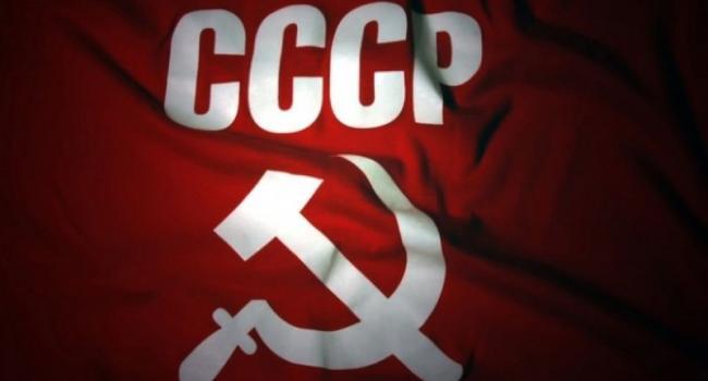 Парламент изменил закон о запрете коммунистической символики