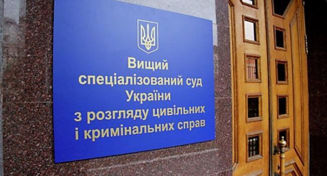 Высший спецсуд займется делом убийства «Бабаева-Лободенко»