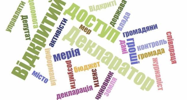 Интернет-портал власти в Кременчуге усиленно наполняют отчетами и ведомостями