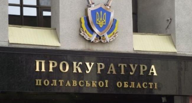 Прокурор области Стрелюк остался один на один с замом