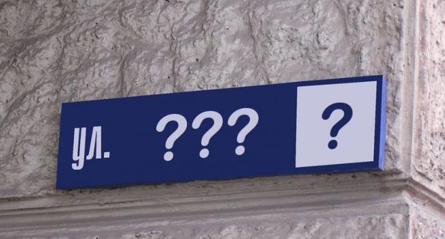 В Кременчуге за название улицы можно проголосовать в онлайн-режиме