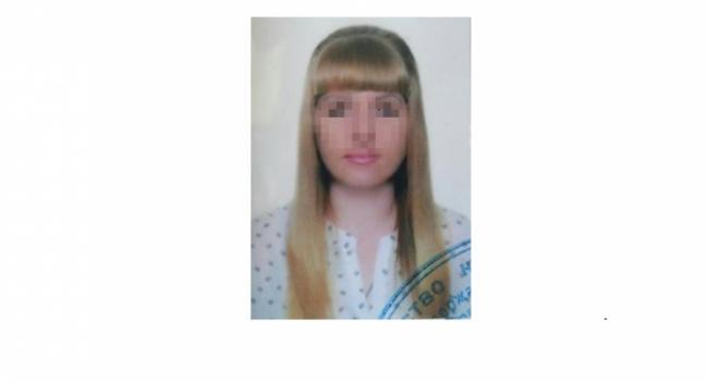 На Полтавщине СБУ задержала девушку-дезертира