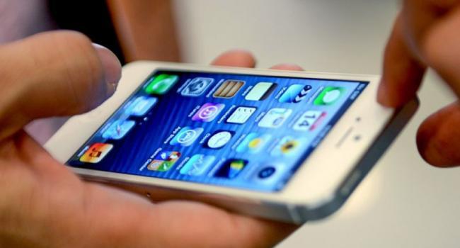 У кременчужанина выхватили iPhone 5