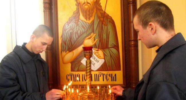 Воспитанники Кременчугской колонии отметили Храмовый праздник