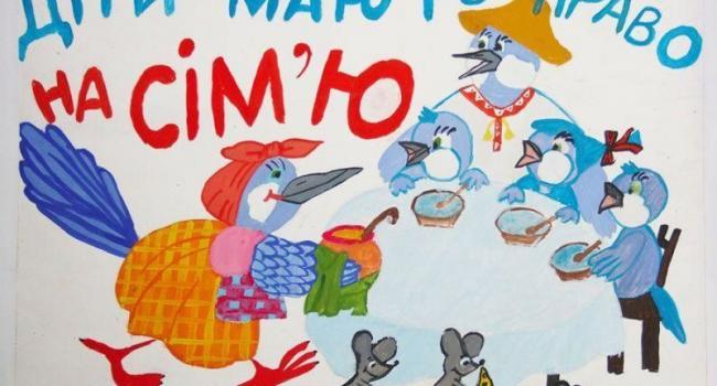 В Кременчуге о правах ребенка можно рассказать рисунком