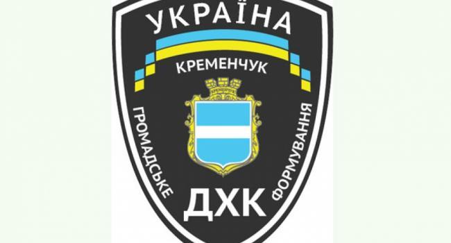 Дорожные активисты Кременчуга приглашают подкрепление