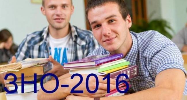 Регистрация для участия в ВНО начнется с 1 февраля