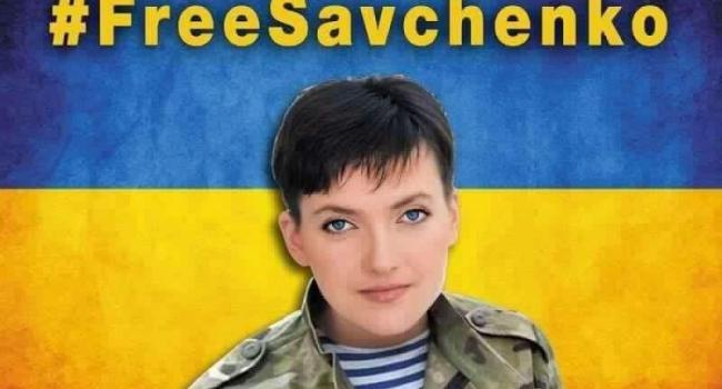 Кременчужан зовут на общегородскую акцию «Свободу Надежде Савченко»