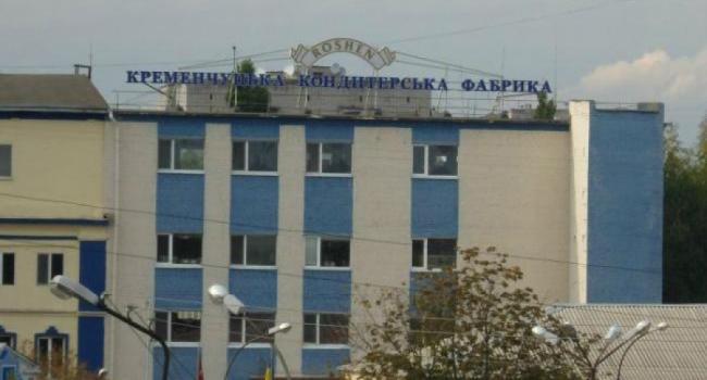 Президентская фабрика Roshen в Кременчуге ежемесячно уменьшает обороты