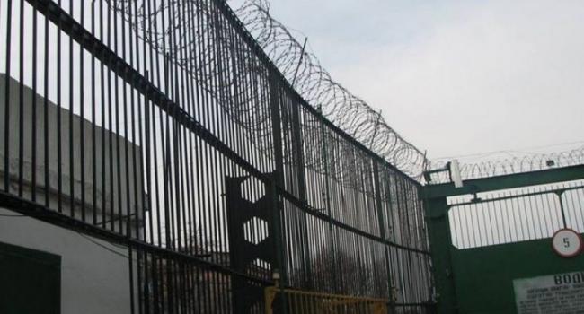 Два жителя Полтавщины осуждены за терроризм и незаконные формирования