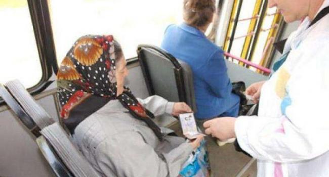 Кабмин выделил деньги на льготный проезд пенсионеров