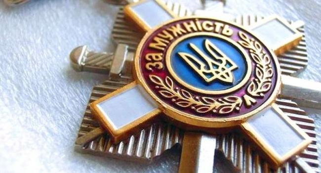 Еще двоих защитников из Кременчуга посмертно наградили орденом «За мужество»