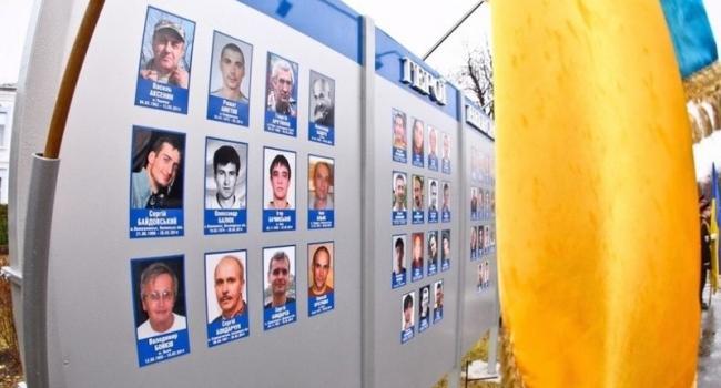 Сегодня исполняется два года со дня гибели на Майдане Игоря Сердюка
