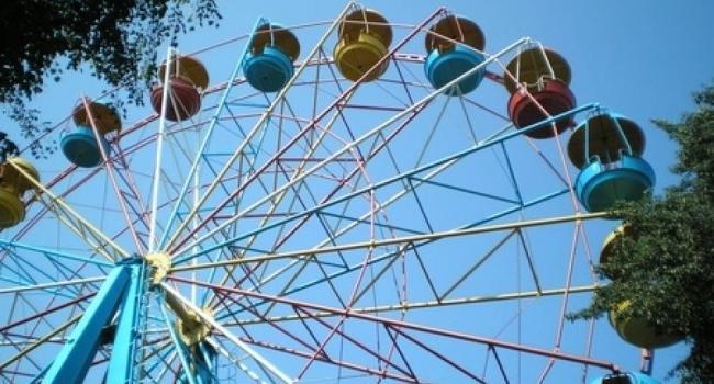 Приднепровский парк открыл сезон аттракционов