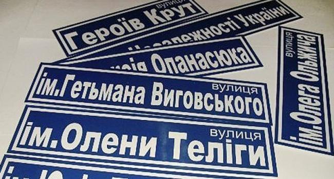 Справками о переименовании улиц и регистрацией договоров найма жилых помещений теперь занимается ЦПАУ