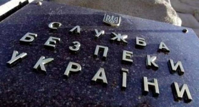 В Кременчуге новый начальник СБУ