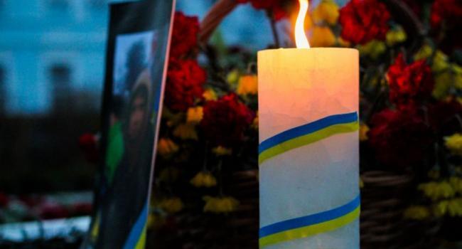 Кременчужане почтили память Небесной сотни и пройдут к дому Героя Украины Игоря Сердюка