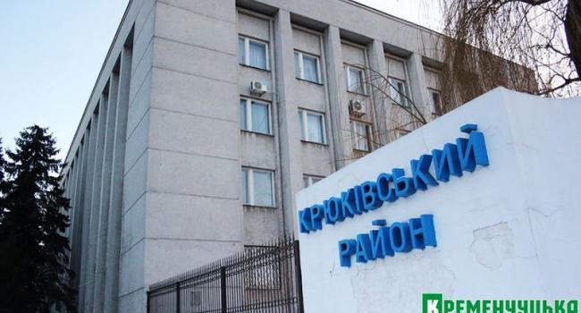 В Кременчуге открыта вакансия начальника Крюковской райадминистрации