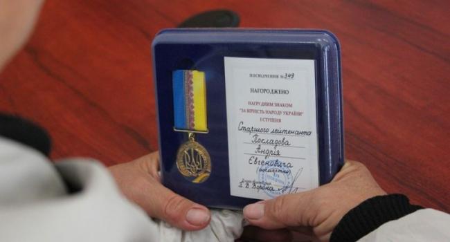 В Кременчуге родственники погибших героев АТО получили награды