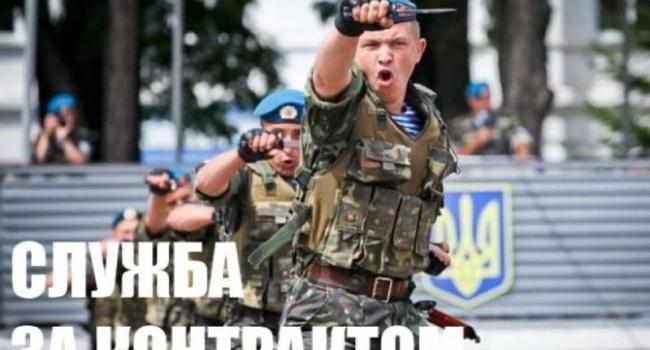 Кременчужан приглашают на военную службу по контракту